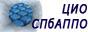 Центр информатизации образования СПбАППО